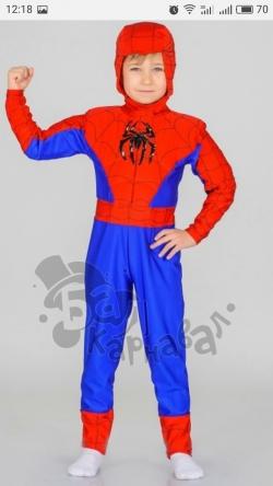 Человека-паука. Спайдермен