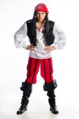 Пирата. Корсара
